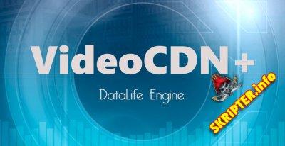 VideoCDN+ v1.2.6 - модуль с автообновлением фильмов и сериалов