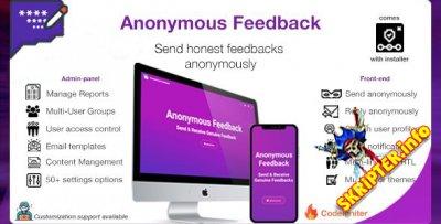 Anonymous Feedback v2.10.2 - анонимный сайт обратной связи