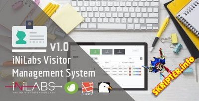 Visitor Pass Management System v1.0 - система управления посетителями
