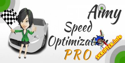 Aimy Speed Optimization Pro v11.0 - ускорение работы Joomla