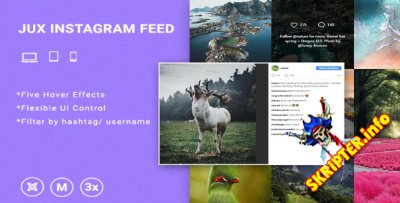 JUX Instagram Feed v1.1.1 - модуль для отображения записей инстаграм для Joomla