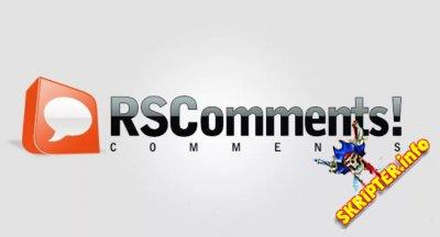 RSComments v1.13.21 Rus - комментарии для Joomla