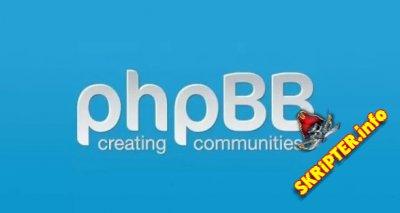 phpBB v3.3.2 Rus - скрипт форума
