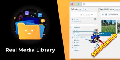 Real Media Library v4.6.0 Rus Nulled - продвинутый редактор медиафайлов для WordPress