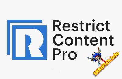 Restrict Content Pro v3.3.8 Rus Nulled - распределенный доступ к контенту для Wordpress