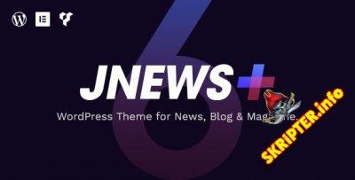 JNews v6.0.0 Nulled - тема WordPress для блогов, журналов, новостных сайтов