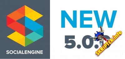 Social Engine v5.0.0 Rus Nulled - скрипт социальной сети