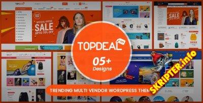 TopDeal v1.7.1 Nulled - шаблон интернет-магазина для WordPress