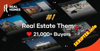 Real Homes v3.11.1 Nulled - тема WordPress для каталога недвижимости