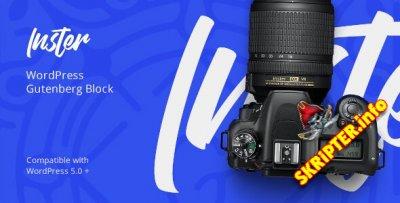 Inster v1.1.2 - блок Instagram для редактора WordPress Gutenberg