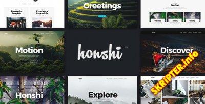 Honshi v2.4.0 - творческая многоцелевая тема WordPress