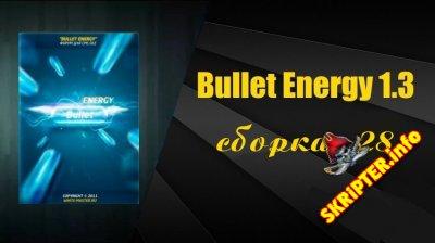 Bullet Energy 1.3 сборка r28 - модуль форума для DataLife Engine