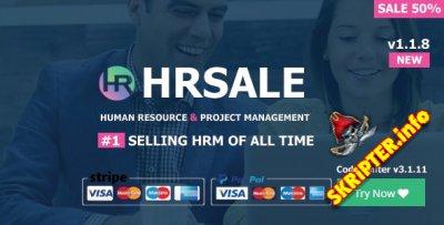 HRSale v1.1.8 - скрипт управления персоналом