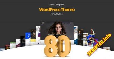 XTRA v3.9.8 Nulled – многоцелевая тема для WordPress
