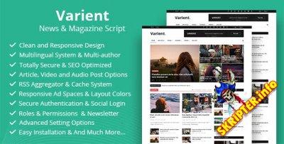 Varient v1.8 - скрипт новостного портала