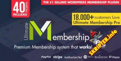 Ultimate Membership Pro v9.2.2 Rus Nulled - создание приватного доступа на сайт WordPress