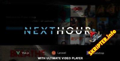 Next Hour v2.6 - скрипт видео портала