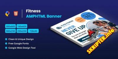Fitness AMPHTML Banners - шаблоны баннеров для фитнеса
