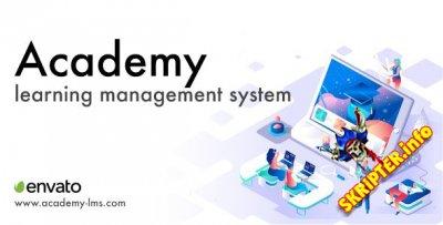 Academy v3.3 Nulled - система управления обучением