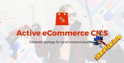 Active eCommerce CMS v3.1 Nulled - скрипт электронной коммерции