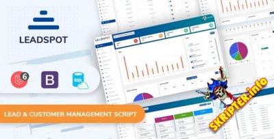 Lead Spot v3.0 - скрипт управления лидами и клиентами