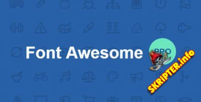 Font Awesome Pro v5.13.0 - иконочный шрифт и CSS-инструментарий