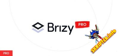 Brizy Pro v0.0.38 - конструктор страниц WordPress
