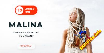 Malina v1.8.5 - WordPress тема для личного блога