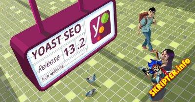 Yoast SEO Premium v13.2 Rus Nulled - плагин для SEO-оптимизации WordPress
