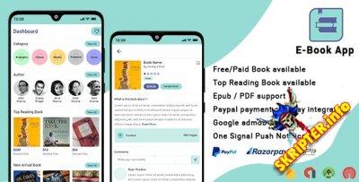 E-Book App v1.7 - Android приложение для книг