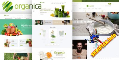 Organica v1.5.4 - эко-магазин WordPress тема