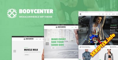 BodyCenter v1.7 - тренажерный зал и фитнес WordPress тема