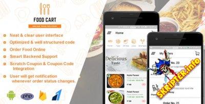 Food Cart v1.0 - Android приложение для доставки еды
