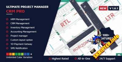 Ultimate Project Manager CRM PRO v1.6.1 Nulled - менеджер проектов