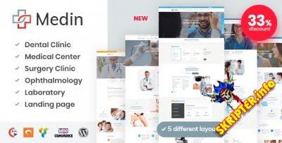 Medin v1.6.1 - медицинская тема для WordPress