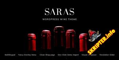 Saras v1.3 - винная тема WordPress