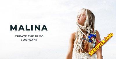 Malina v1.8.9 - WordPress тема для личного блога