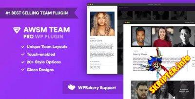 The Team Pro v1.7.1 - плагин WordPress для демонстрации команды