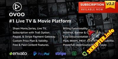 OVOO v3.2.5 - скрипт видео портала