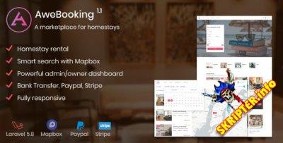 AweBooking v1.3.5 - скрипт аренды жилья