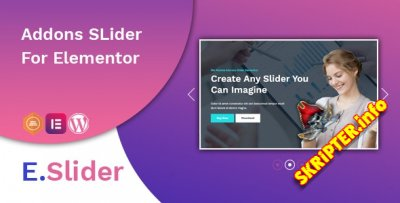 E.Slider v1.0.1 - слайдер для Elementor