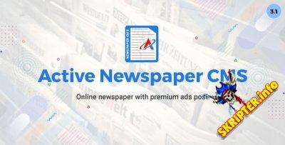 Active Newspaper CMS v3.1 Nulled - скрипт новостного портала