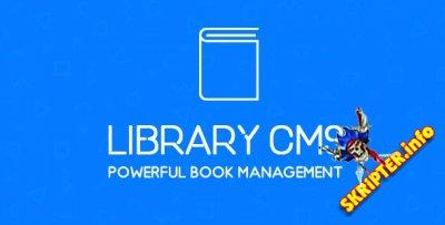 Library CMS v2.2.1 - мощная система управления книгами