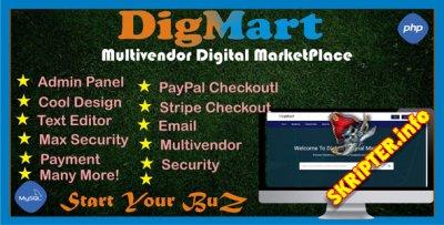 DigMart v2.7.0 - скрипт магазина цифровых товаров