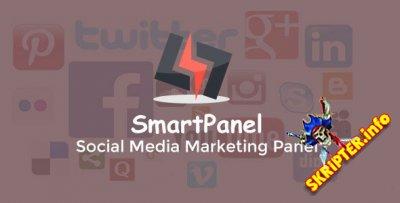 SmartPanel v3.2 Nulled - скрипт маркетинга в социальных сетях