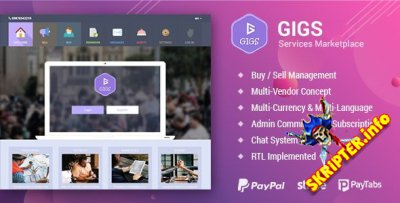 Gigs v3.1 Nulled - скрипт сервиса услуг