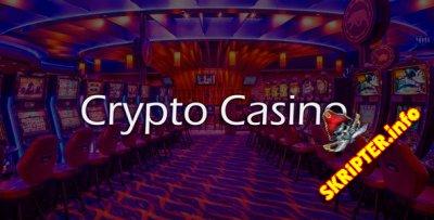 Crypto Casino v1.3.1 - онлайн игровая платформа
