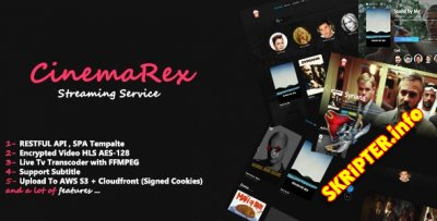 CinemaRex v1.4.9 - стриминг платформа
