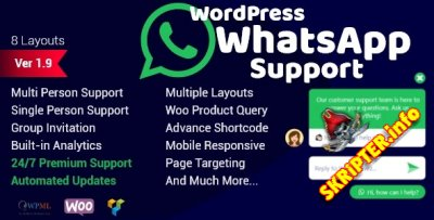 WhatsApp Support v1.9.1 Nulled - WhatsApp чат для WordPress