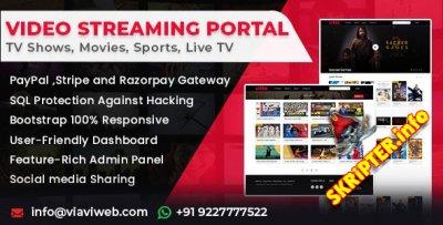 Video Streaming Portal v1.3.0 Nulled - портал потокового видео